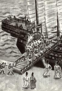 小説すばる 小前亮さんの小説「キリン航海記」挿絵1