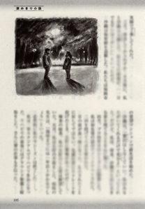 月刊誌『PHP』5月号、浅田宗一郎さんの小説「139番」_2