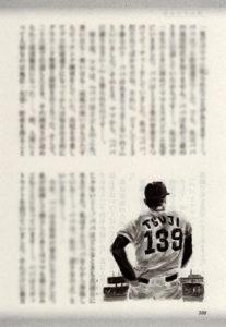 月刊誌『PHP』5月号、浅田宗一郎さんの小説「139番」_3