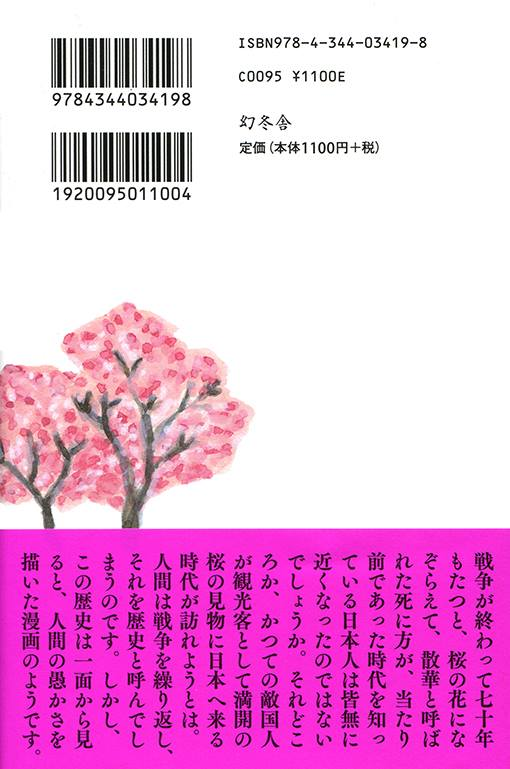 鈴木健二の画像 p1_4